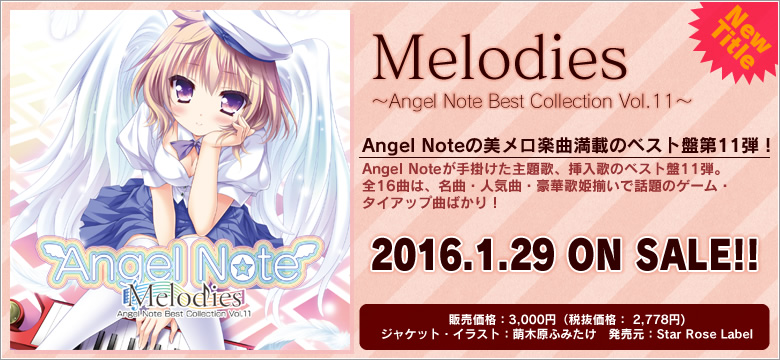 Angel Note Official Web site